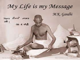 the life and principles of mohandas karamchand gandhi Autobiography: the story of my experiments with truth [mohandas karamchand (mahatma) gandhi] on amazoncom free shipping on qualifying offers autobiography: the.