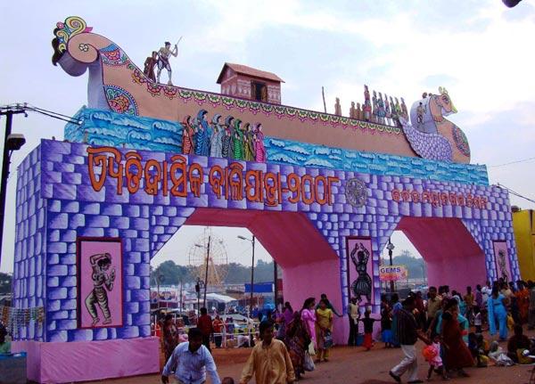 article  bali yatra festival by renuka dhal