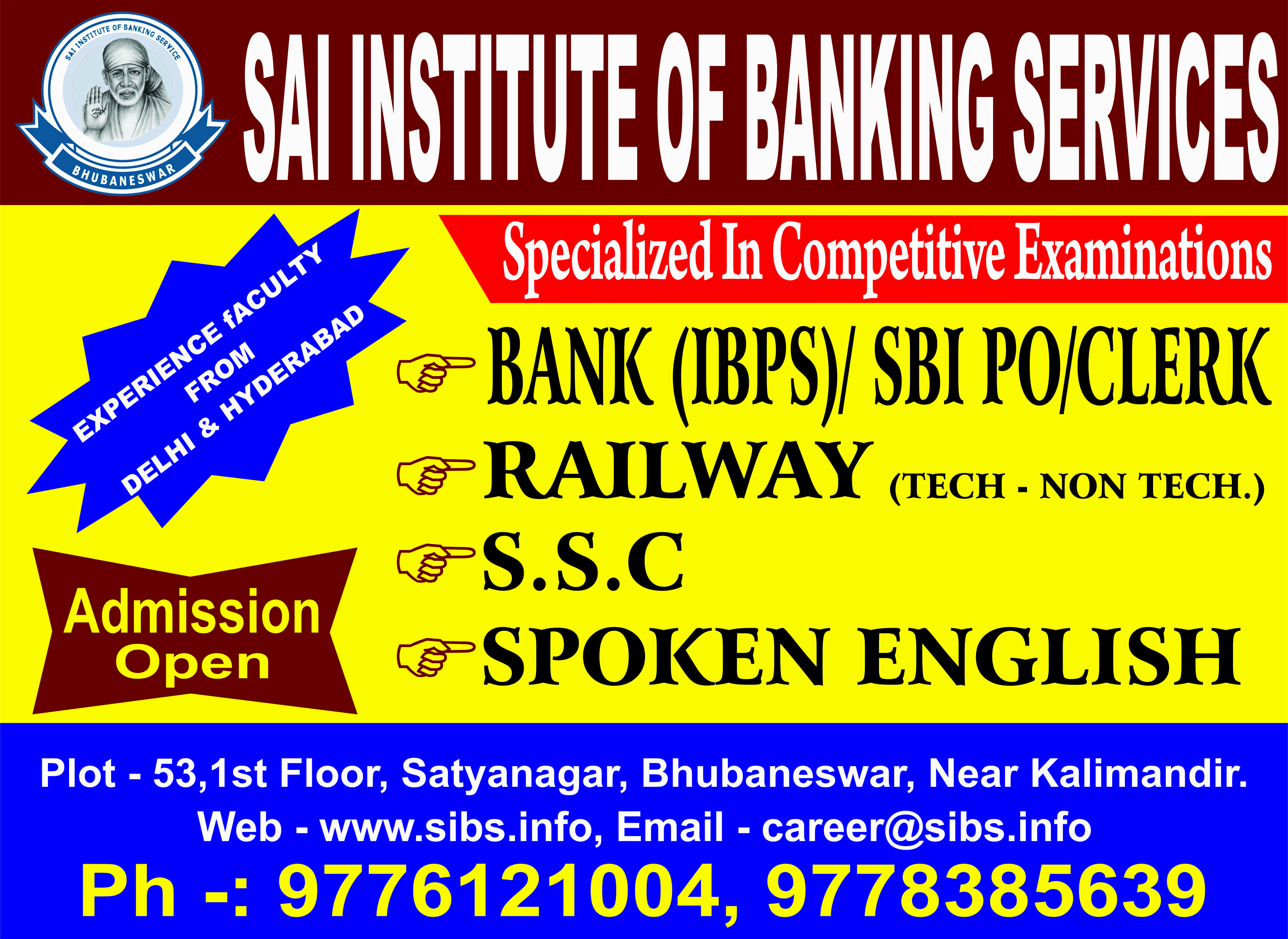 Odisha Free Classifieds Sai Institute Of Banking Services