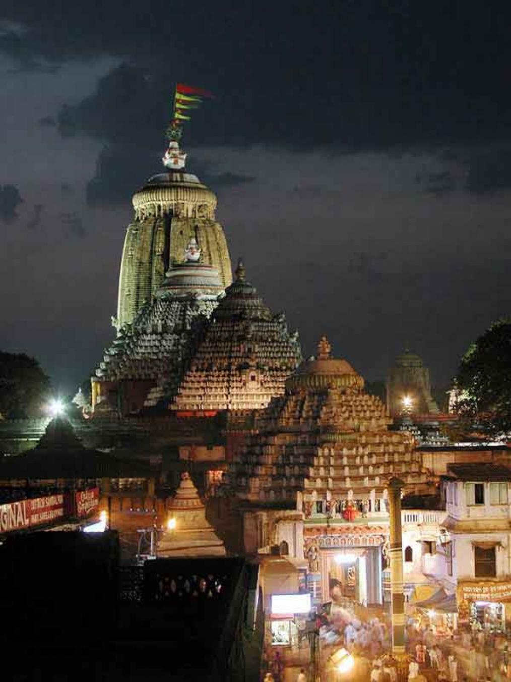 Lord Shree Jagannath Temple - Puri