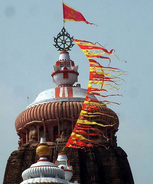 Neela Chakra Of Puri Lord Shree Jagannath