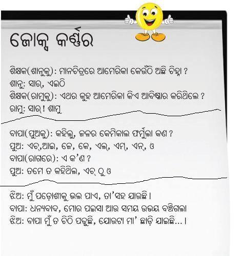 search results for odia nitibani downlade kathha calendar 2015