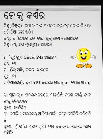 211642 Oscar Nominations furthermore Odia Shayari Image as well Envelope Coloring Page additionally Nn Model Forum also Tense Worksheets For Grade 2. on printable oscar ballot 2015