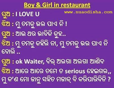... - Odia Boys Girls Is On Facebook To Connect With Odia Boys Girls