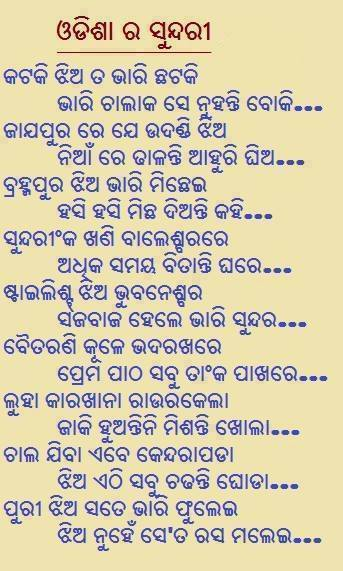 odia funny images free download check out odia funny images free download cntravel
