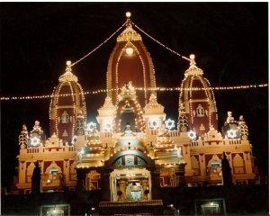hariharnath,Sonpur,Odisha