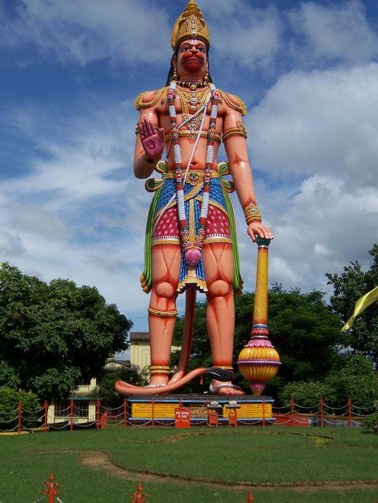 Hanuman Vatika,Sundergarh,Odisha