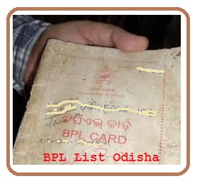 How to check bpl apl list of odisha orissa state 2016 2017 bpl apl card list of odisha state 2015 2016 yelopaper Image collections