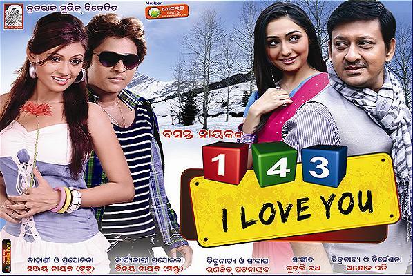 143 I Love You Odia Full Movie In 3gp Mp4 Avi