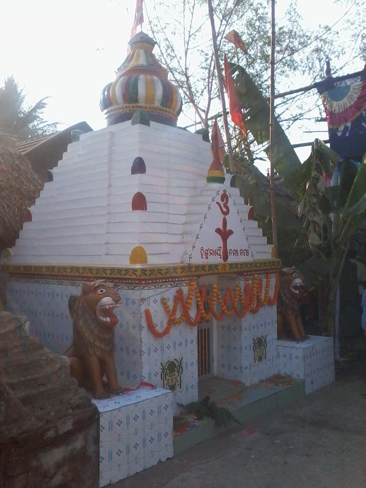 Chhota Mora Gaan Ti  KHALARI