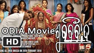 Sanju full movie online free - 5 7