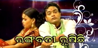 Odia Bhajan Video Hd Download Check Out Odia Bhajan Video