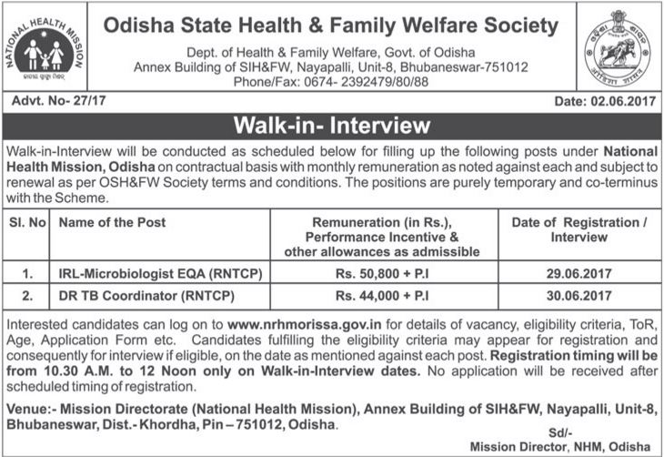 national health mission nhm jobs in odisha jobs in odisha. Black Bedroom Furniture Sets. Home Design Ideas