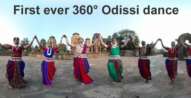 360 Degree Video of Odissi Dance Shot at Mukteswar Temple-2017