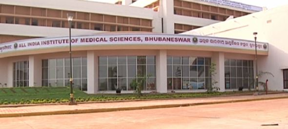 AIIMS Recruitment 2018 Apply For 150 More Posts-2018