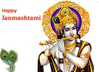 Krishna Janmastami - 2017 - Dates and Schedule - Odisha