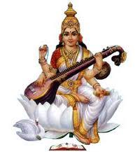Saraswati Puja- 2018 - Dates - Days