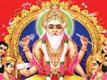 Vishawa Karma Puja 2019