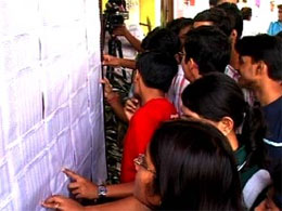 Odisha to announce class X results without toppers list