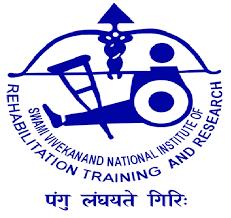 Recruitment Of Various Posts For CRC-Balangir