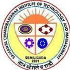 Post-Vacancy At Samanta-Chandrasekhar-Institute-Of-Technology-And-Management