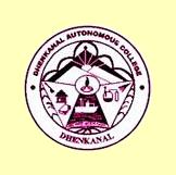 Vacancy At Dhenkanal-Autonomous-College June-2019