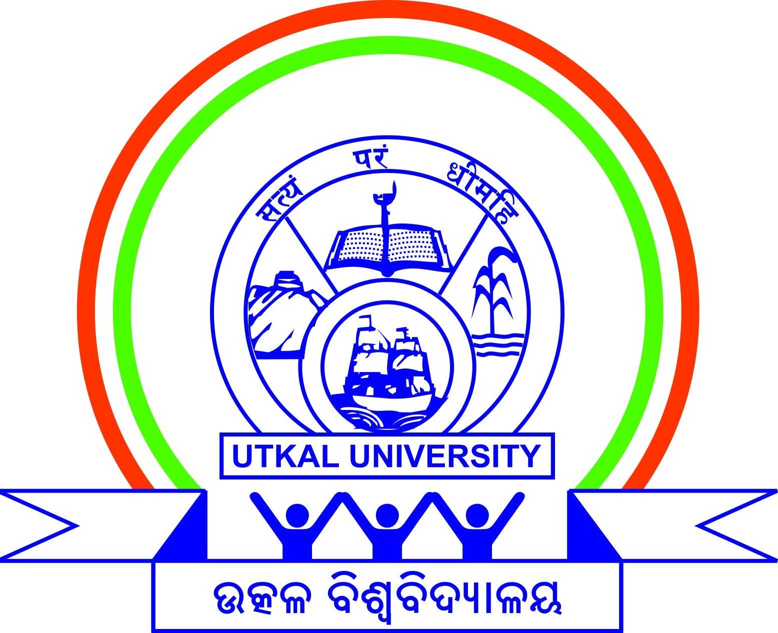 Walk-in at Utkal-University Nov-2020