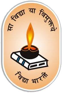 Urgent-Need for Saraswati-Gyana-Mandir June-2021