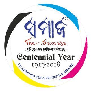 Job-Opportunity at The-Samaja July-2021