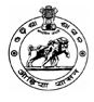 Additional Programme Officer Post Vacancy in DRDA, Gajapati-June-2017