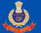 Job Openings in Odisha Police-July-2018