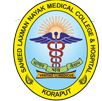 Job Openings in SLN Medical College & Hospital, Koraput-Aug-2017