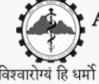 Various Post Vacancy in IOCL, Paradip-Jan-2018