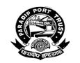Job Openings in Paradip Port Trust, Odisha-Feb-2017