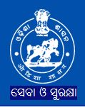Job Openings in Odisha Police Job, Cuttack-July-2018