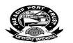 Job Openings in Paradip Port Trust-Dec-2017