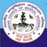 Technician III Post Vacancy in Desert Medicine Research Centre, Jodhpur-May-2017