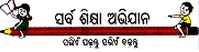 Various Jobs in SSA, Ganjam