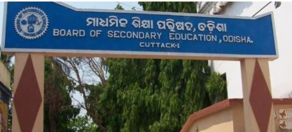 Odisha News - OTET Question Paper Leaked goes Viral on Social Media-2019