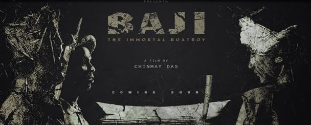 Odia Short Film on Baji Rout – the Youngest martyr of India-2018