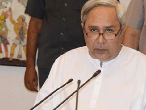 Odisha CM Launches Ama Ghare LED Scheme-2019