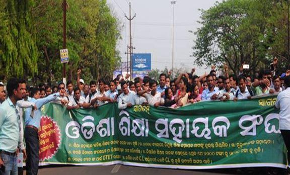 Odisha Govt abolished Sikhya Sahayak Post-2018