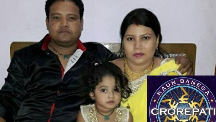 Odisha Man Walks Away Richer By Half A Crore On Kaun Banega Crorepati 9-2017
