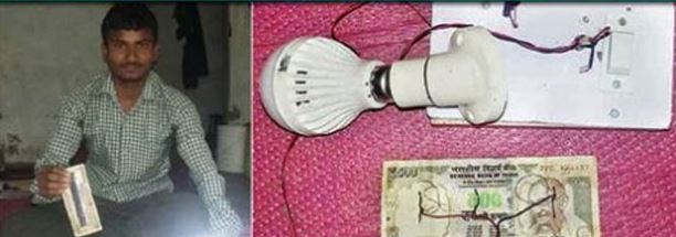 Odisha Student Claims to Produce Electricity from Old Rs 500 Notes-2017