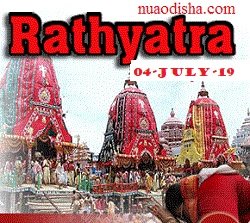 Puri Rath Yatra 2019 - Dates and Schedule of Car Festival of Puri