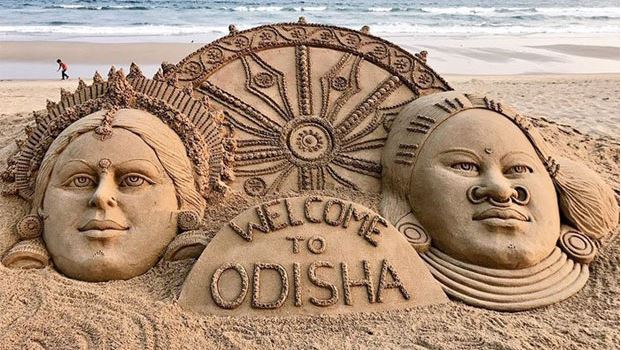 Welcome to Odisha Sand Art Created by Sudarsan Pattnaik-2017