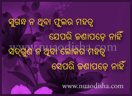 "Search Results for ""Odia Dhagadhamali"" – Calendar 2015"