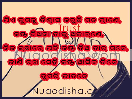 ... dhamali 500 x 401 jpeg 46kb odia dhaga dhamali odia loka katha odia