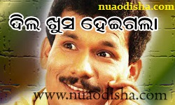 Facebook Comments Odia Funny Pictures Images And Photos