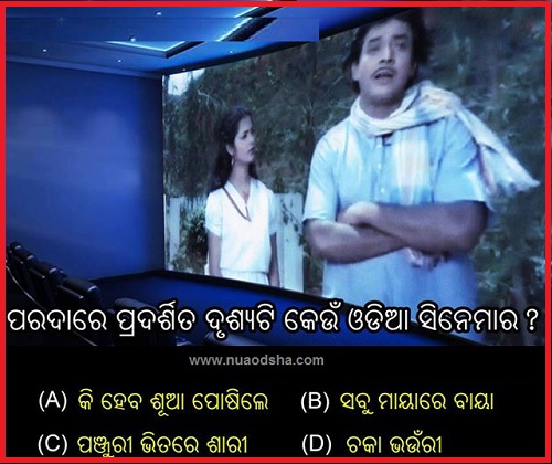 Odia-Puzzle-Question-Funny-Pictures-Images-Photos-Nua-Odisha-93.jpg